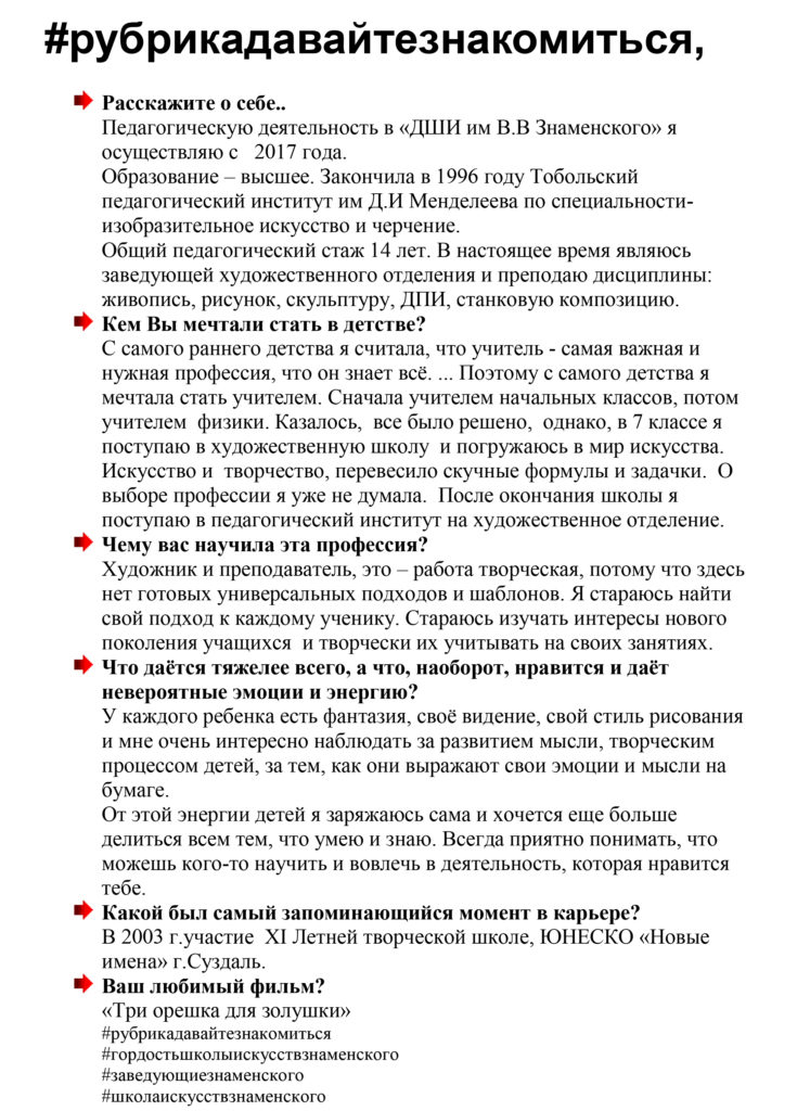 Экспрес-опрос Крылова