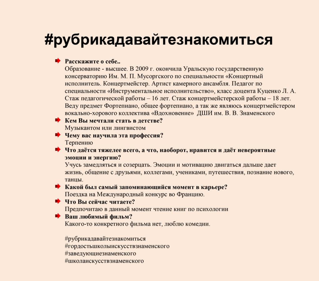 Экспрес-опрос для Абдувалиева А.А.