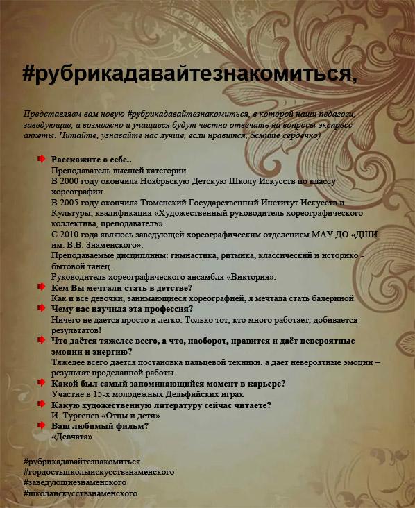 текст СЕргевой