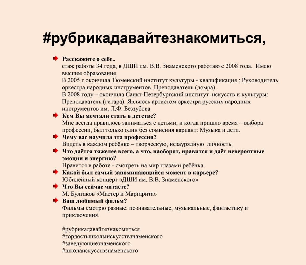 экспресс опросГусева А.Н. (2)
