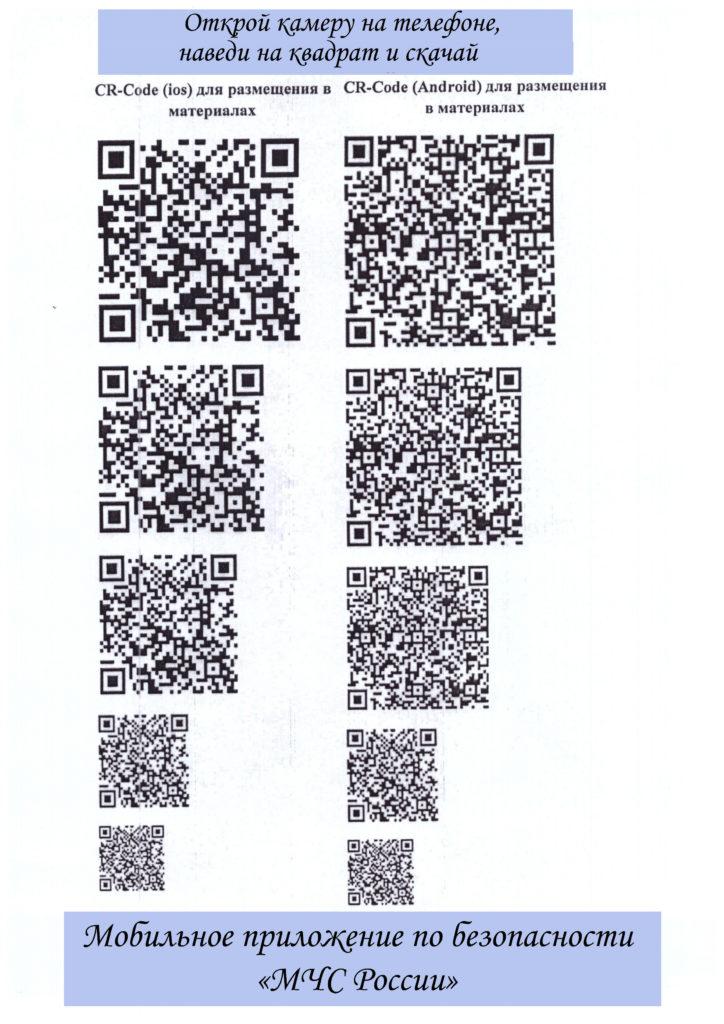 Приложение №2 (36733766 v1)-2